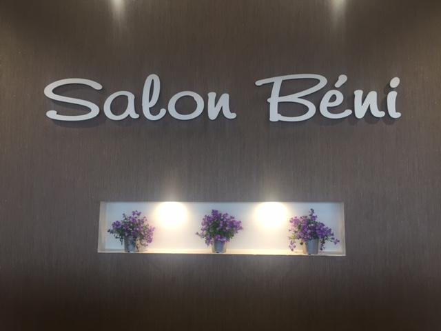 salon assistant - Salon Assistant
