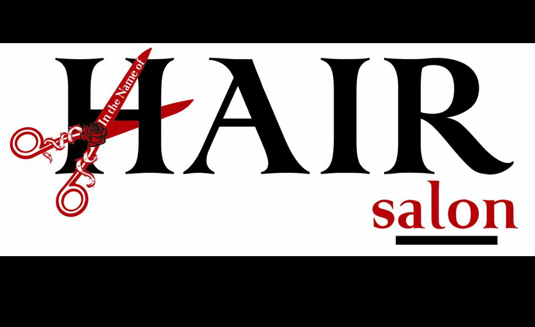 In the Name of Hair Salon Licensed Barber/Cosmetologist Job Listing ...